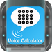 Voice Calculator HD Lite